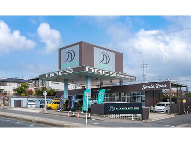 NACS 名古屋店(1枚目)