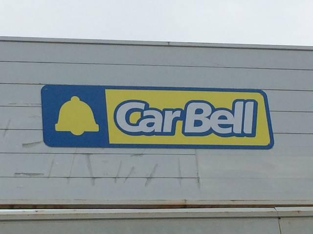 新車が安い!カーベル加盟店です!他店と是非比べてみてください!