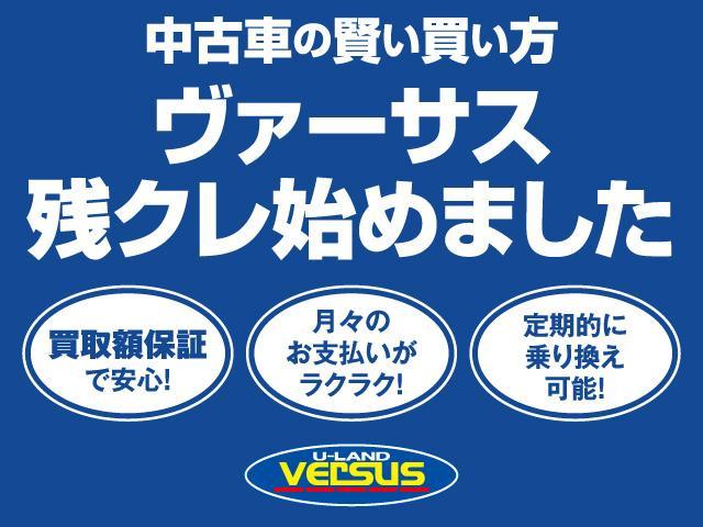 ヴァーサス四日市東インター店(2枚目)