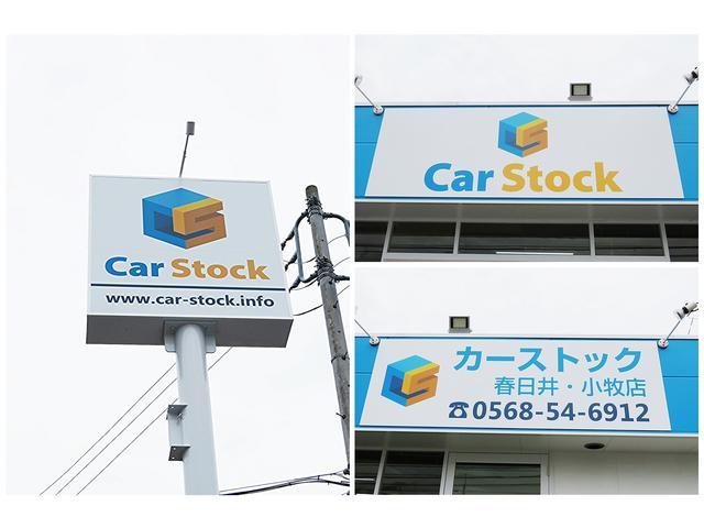 Car Stock (株)カーストック 春日井・小牧店 レガシィ&スバル車専門店(2枚目)