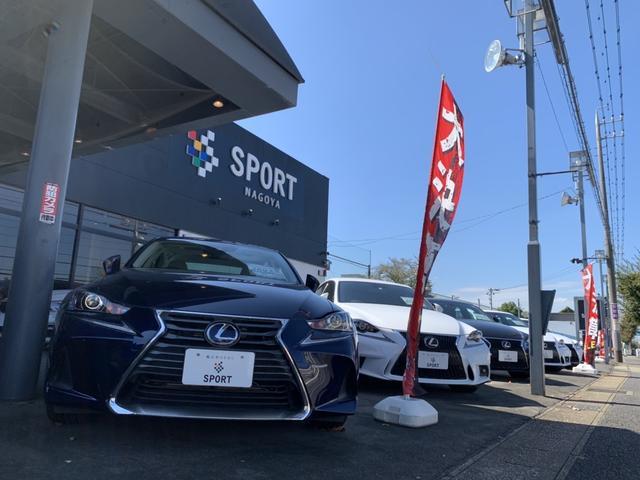 SPORT名古屋 輸入車専門店 (グッドスピード)(1枚目)