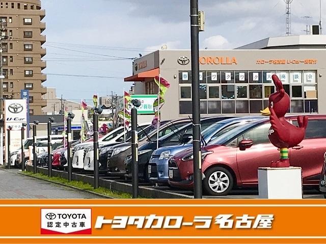 トヨタカローラ名古屋 U-Car一宮若竹(4枚目)