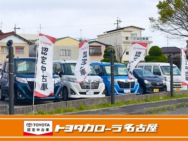 トヨタカローラ名古屋 U-Car一宮若竹(2枚目)