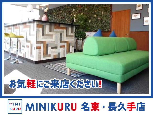 MINIKURU 名東・長久手店(4枚目)