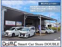 Smart Car Store DOUBLE スマートカーストアーダブル エステート専門店 (株)DOUBLE