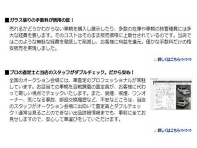 大洋石油 (株) ENEOS恵那武並SS(4枚目)