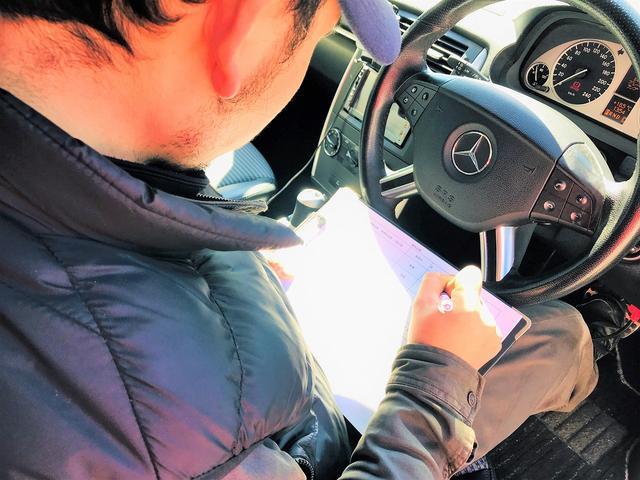 定期・法定点検・車検は運輸局認証工場のATHERSにおまかせください!
