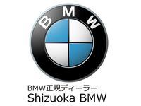 BMW Premium Selection焼津 ShizuokaBMW 株式会社モトーレン静岡