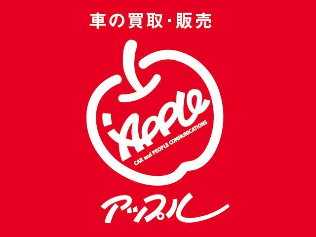 アップル四日市南店