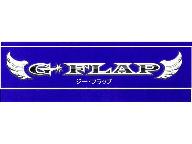 G-FLAP(ジーフラップ)