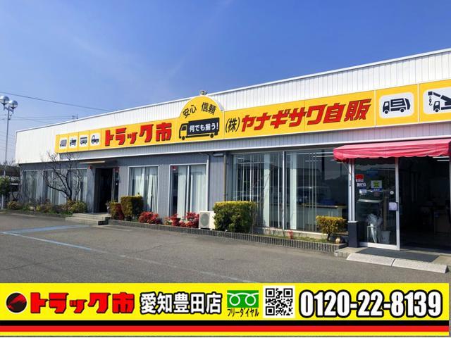 トラック市 愛知豊田店の店舗画像