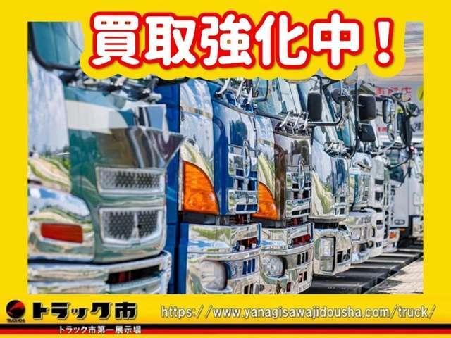 トラックの事ならトラック専門店のトラック市豊田第一展示場まで!