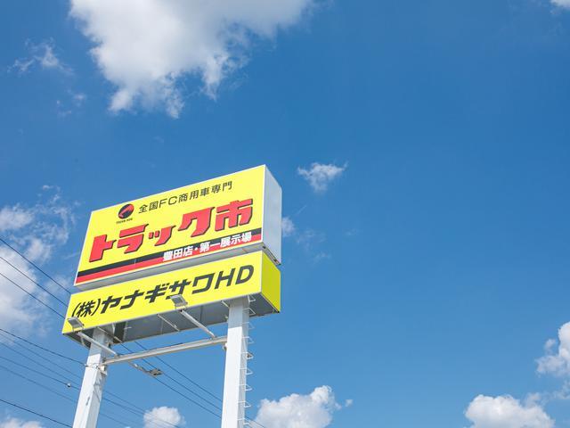 全国FC【トラック市】加盟店です。東名豊田ICから車で約7分。ご来店の際は黄色い看板が目印です!