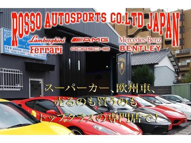 Rosso auto sports 春日井ショールーム (株)ロッソオートスポーツ
