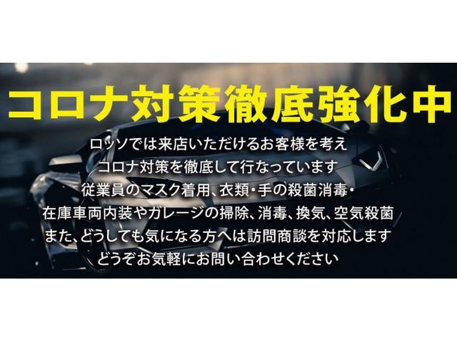 Rosso auto sports 春日井ショールーム (株)ロッソオートスポーツ(1枚目)