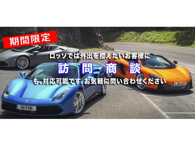 Rosso auto sports 春日井ショールーム (株)ロッソオートスポーツ(2枚目)