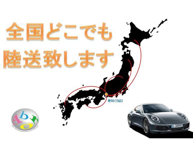 アブロ名古屋 ポルシェ/BMW/ベンツ/AMG/ジャガー/マセラティ/MINI/アストンマーチン(5枚目)