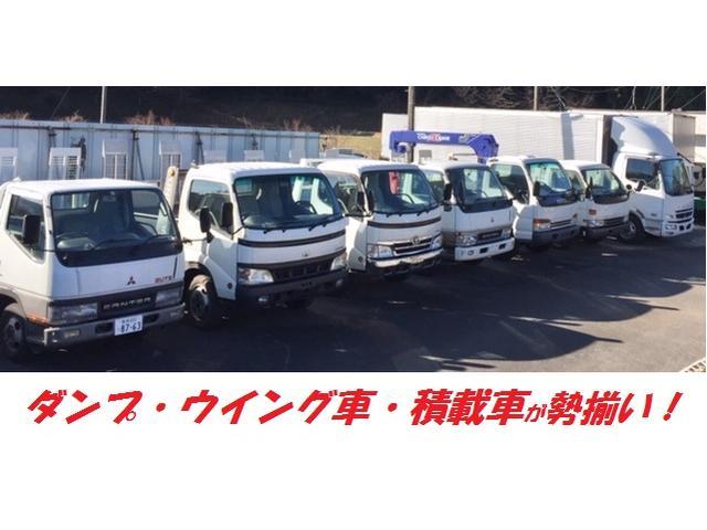 NCC MotorTrucks トラック専門店(0枚目)