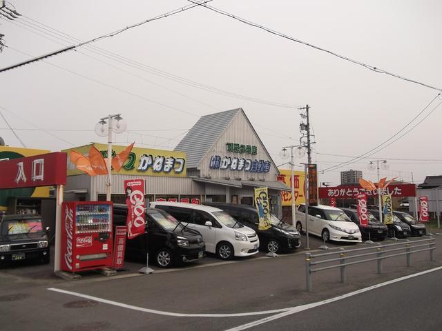 (2)お車の売却も高価買取しますのでご相談ください★
