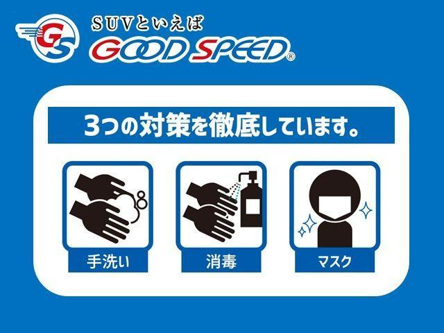 GOOD SPEED グッドスピード 岐阜SUV専門店(4枚目)