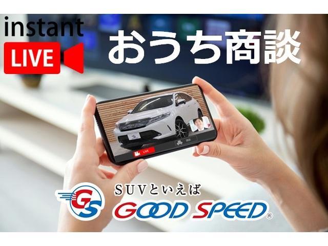 GOOD SPEED グッドスピード 岐阜SUV専門店(6枚目)