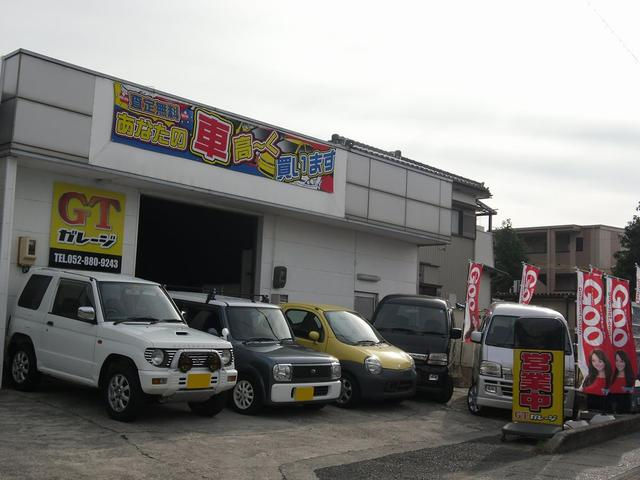 GTガレージ(1枚目)