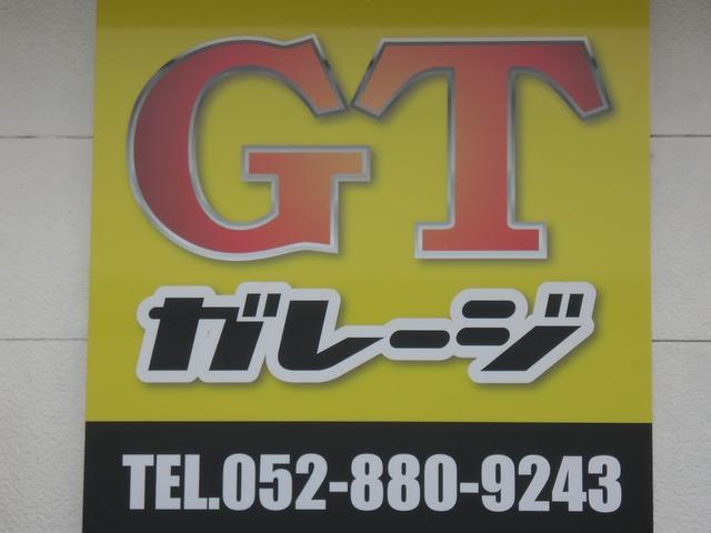 GTガレージ(3枚目)