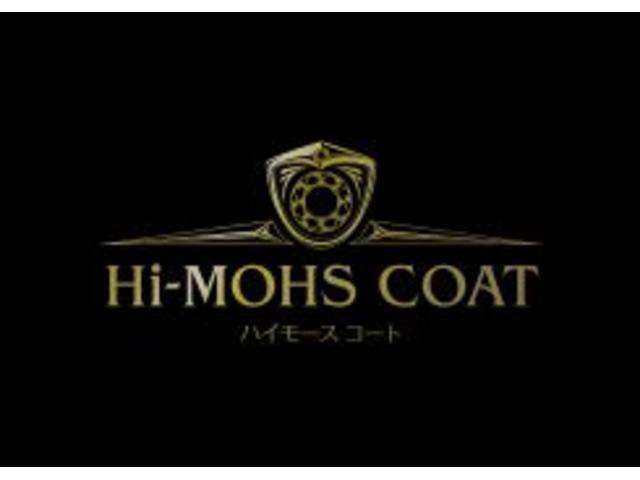 SOFT99 ハイモースコート認可店です。お車の磨き・コーティングお任せください。