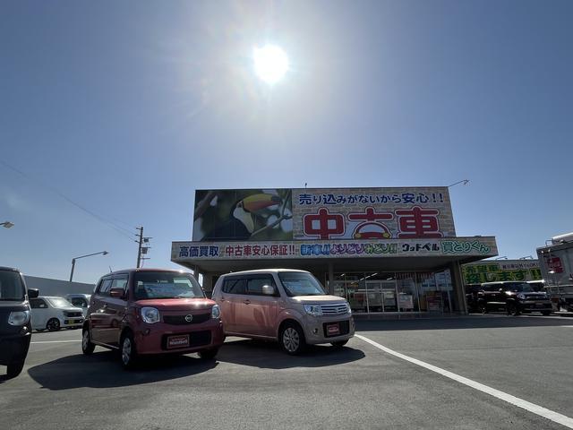 (株)ウッドベル 買とりくん 新三雲店(2枚目)
