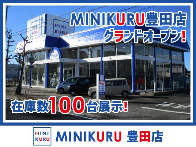 MINIKURU 豊田店(1枚目)