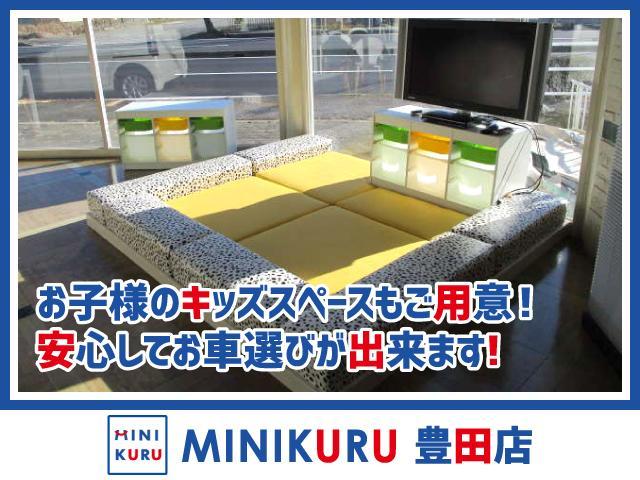 MINIKURU 豊田店(6枚目)