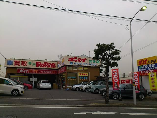 ポパイ知多店の店舗画像