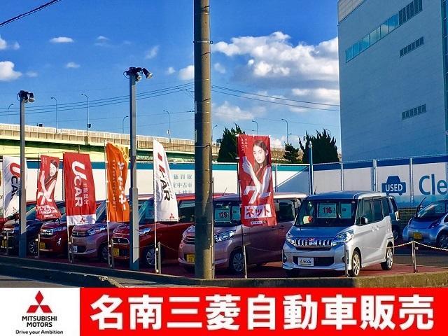 名南三菱自動車販売(株) クリーンカー小牧(2枚目)