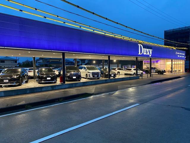 Duxy(デュクシー) 名古屋西店 (株)三和サービス