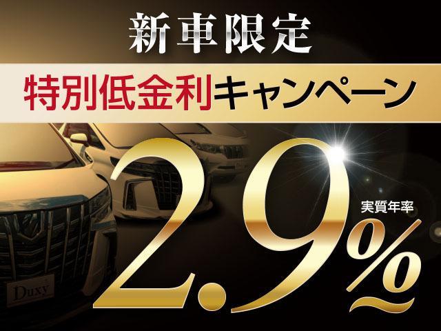 Duxy(デュクシー) 名古屋西店 (株)三和サービス(1枚目)