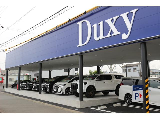 Duxy(デュクシー) 名古屋西店 (株)三和サービス(3枚目)