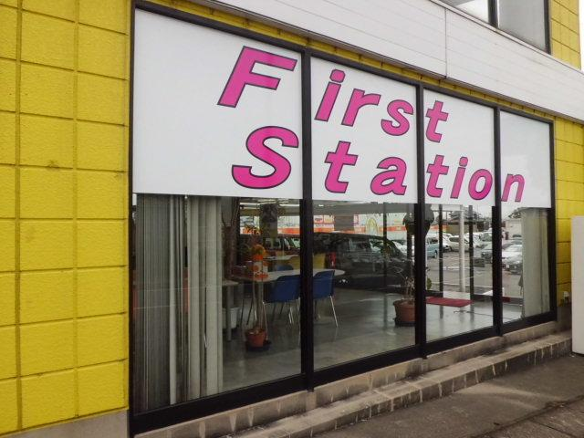First Station(1枚目)