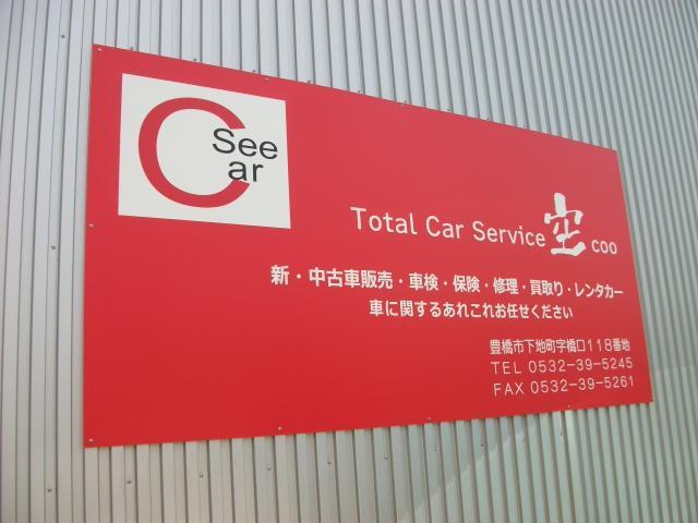 Total Car Service See Car (有)空