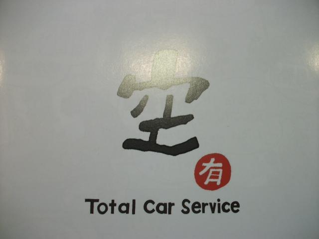 お客様のお車をトータルサポート致します♪