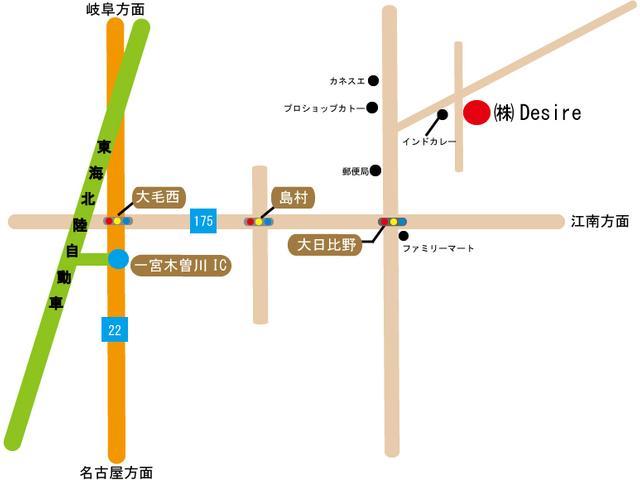 最寄駅は名鉄・犬山線「江南駅」もしくはJR「尾張一宮」になります。ICは、「一宮木曽川」になります。