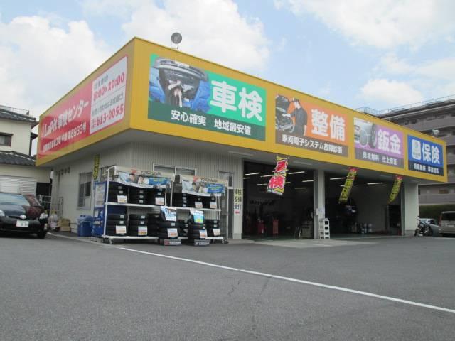 Lapit港東通店】愛知県名古屋市南区の自動車の整備・修理工場 ...