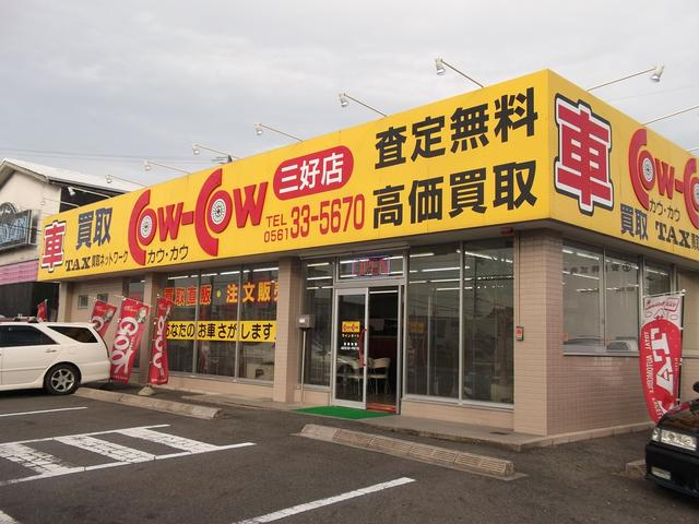 COW-COW TAX 三好(5枚目)
