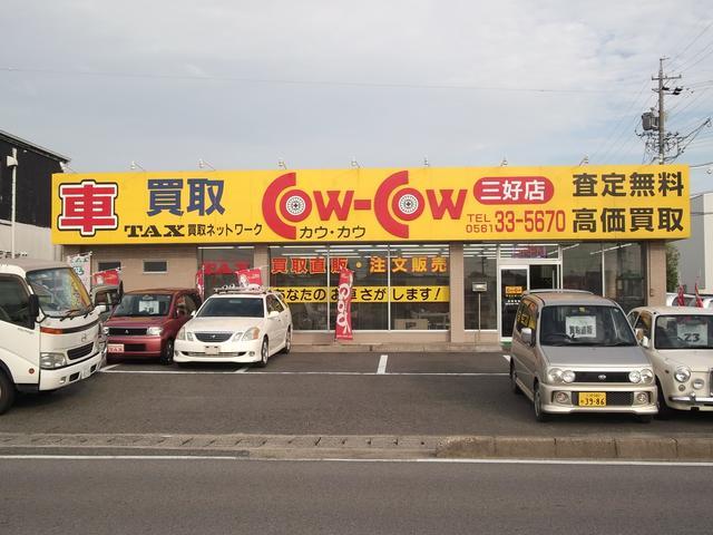 COW-COW TAX 三好(6枚目)