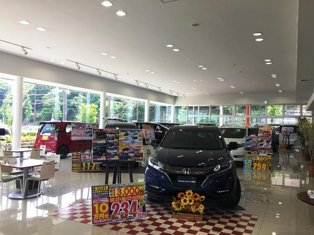 Honda Cars 三重北 桑名陽だまりの丘店(2枚目)