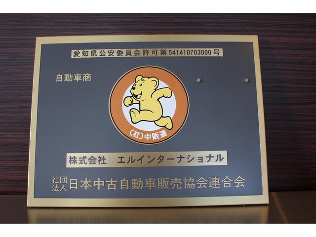 (株)エルインターナショナル