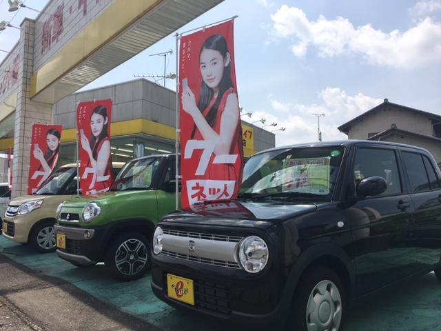 エフエルシー株式会社 イーカーライフ清須春日店 (3枚目)