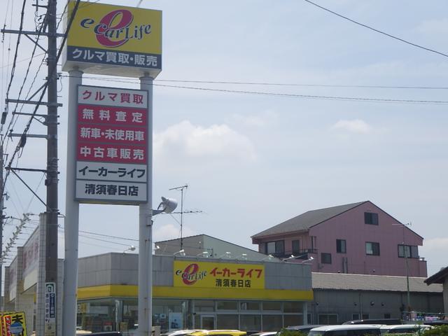 エフエルシー株式会社 イーカーライフ清須春日店 (6枚目)
