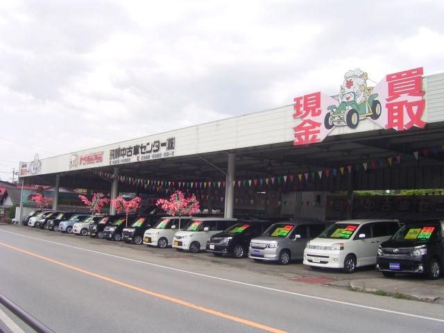 飛騨中古車センター(株)
