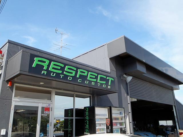RESPECT リスペクト(1枚目)