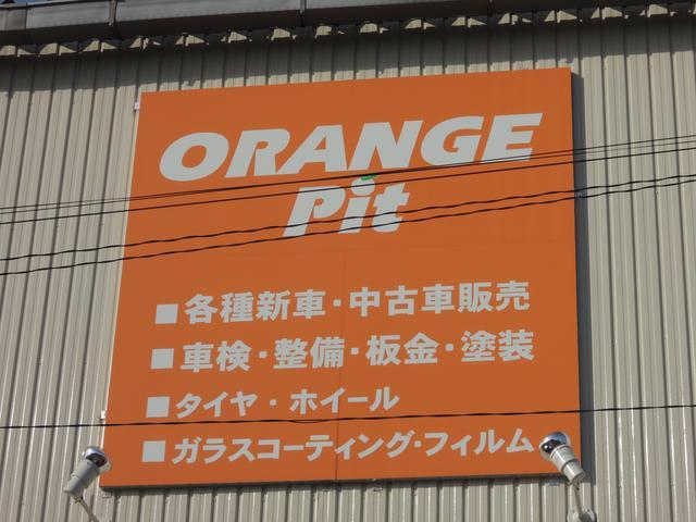 ORANGE Pit オレンジピット ダイハツグランドピット店(6枚目)